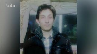 بامداد خوش - گم شده - خانم عارفه کسی که به جستجوی پسر خود جاوید است