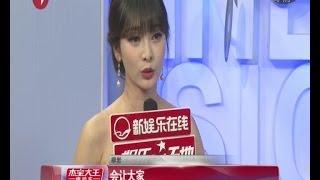 """独家!柳岩Ada Liu:别给我贴上""""性感""""的标签!"""