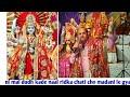 RAKESH BHALLA AND PARTY HOSHIARPUR chati cho madani le gya