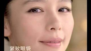 Bio-essence 24K Bio-Gold Eye Contour Lifting Serum with Bird's Nest TVC Chinese 15s Thumbnail