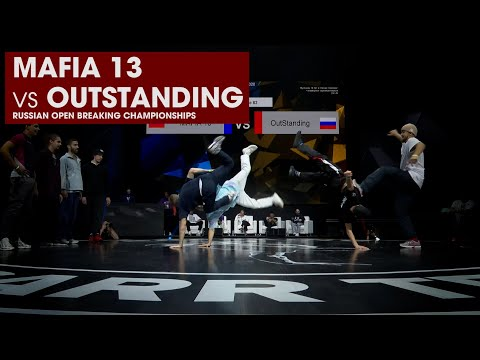 Mafia13 vs Outstanding [crew top 8] // stance // RUSSIAN OPEN BREAKING CHAMPIONSHIPS 2020