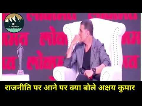 AKSHAY KUMAR ON HIS MOVIES AND POLITICS VIEW