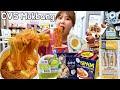 야외 먹방 | 이마트24 편의점에서 먹방 (쫄볶이, 만두, 반숙란장조림 삼각김밥, 볶음 간짬뽕 , 샌드위치, 초코 꼬북칩 , 만두)