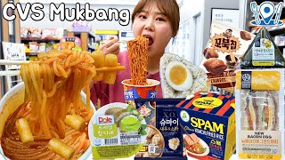 Outdoor Mukbang | Eating fried rice, sandwich, Kimbap and various dessert in convenience store~🍜🍙🥪