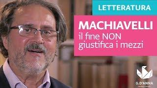 Letteratura - Videolezione su Machiavelli di Riccardo Bruscagli