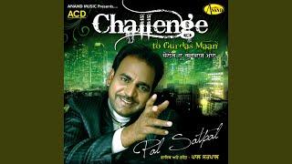 Challenge to Gurdas Maan