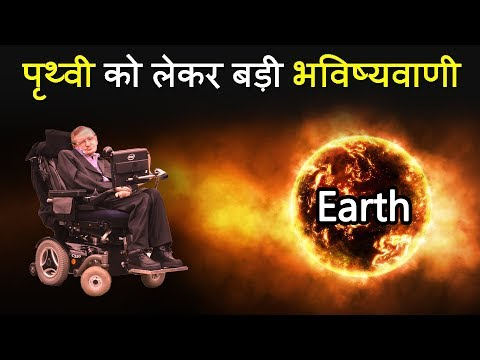 """PACK YOUR BAGS: STEPHEN HAWKING Warns that earth will be """"SIZZLING BALL OF FIRE"""" by 2600"""