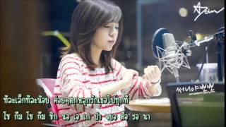 [Karaoke/Thai sub]Sunny - First kiss