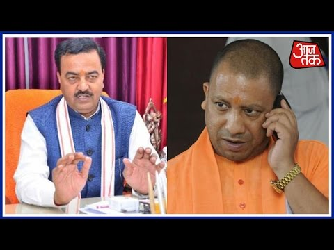 UP Cabinet Announcement Yogi Adityanath Keeps Home Ministry, KP Maurya Gets PWD