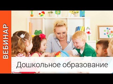 Родительское собрание в ДОУ на тему Роль игры в жизни