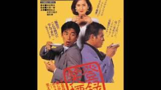 1992年発表 作詞 石原信一 作曲 吉田拓郎 アルバム「吉田町の唄」 ...