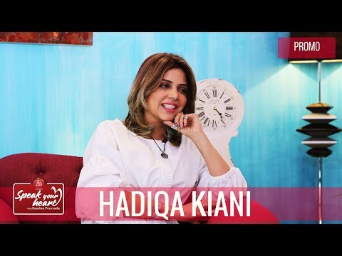 Hadiqa Kiani Shares Her Childhood Memories | Speak Your Heart With Samina Peerzada
