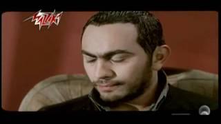 انا خنتك امبارح افضل مقطع - تامر حسني ( عمر وسلمى )