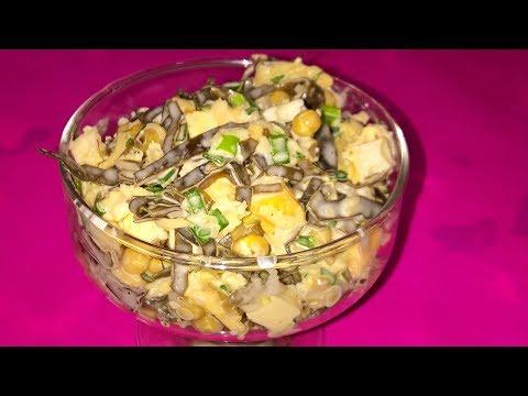 Салат с морской капустой. Салат за 10 минут. Простой салат. Просто быстро и вкусно!