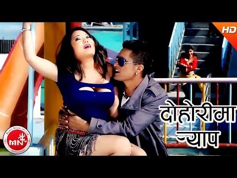 "New Nepali Song Ft.Sexy Jyoti Magar | DOHORI MA RAP ""दोहोरी मा र्याप"" - Khuman Adhikari & Samjhana"