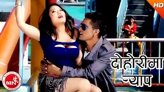 "New Nepali Song Ft. Sexy Jyoti Magar ||  DOHORI MA RAP | ""दोहोरी मा र्‍याप"""