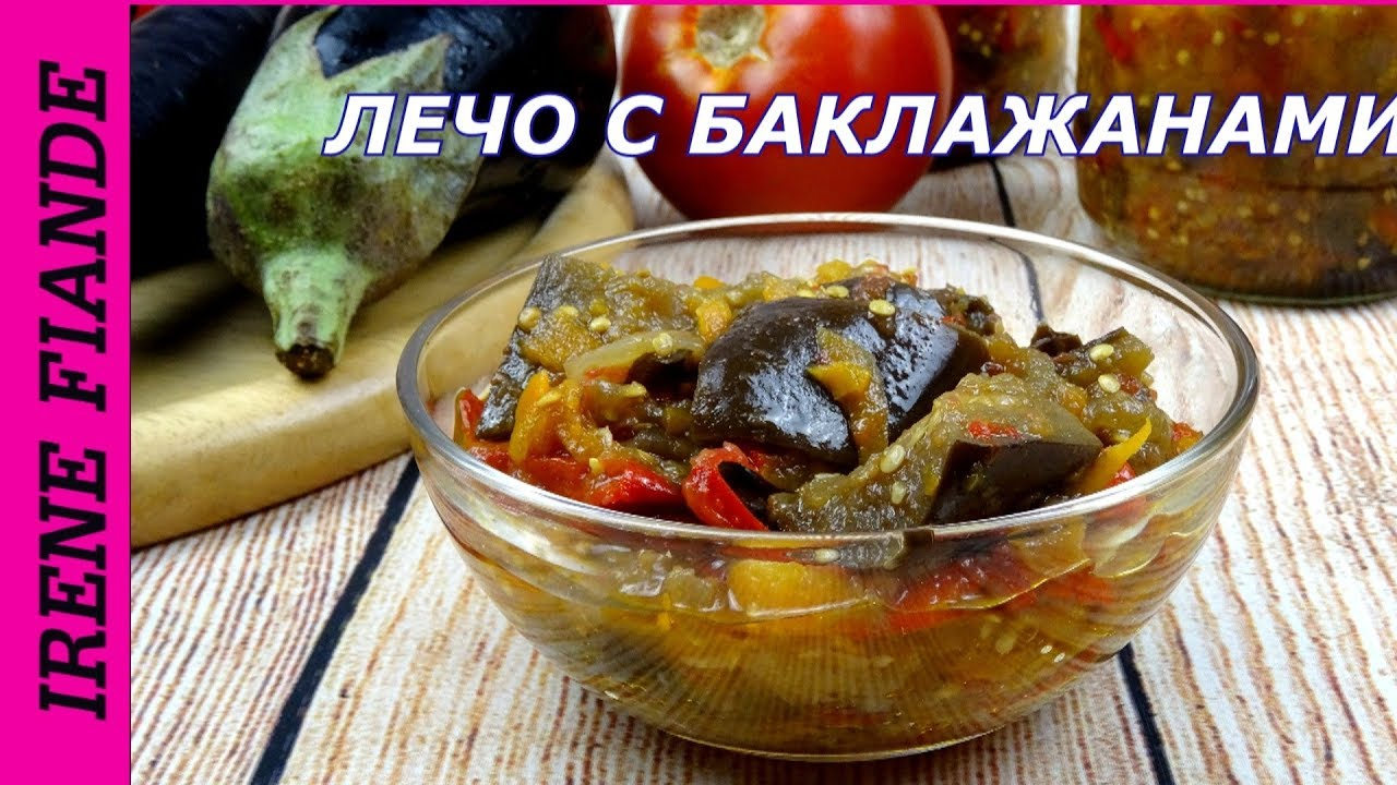 Рецепт супа с рисом и томатом рецепт