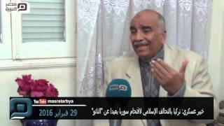 مستشار بأكاديمية ناصر: بالتحالف الإسلامي تركيا تجنب