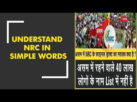 DNA: Analysis on final draft of Assam's National Register of Citizens (NRC)