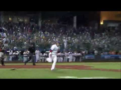 2015 WBSC Premier12: Chinese Taipei vs Netherlands - Highlights Game 2