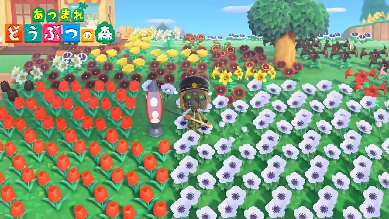 あつ 方 花 の 植え 交配 森