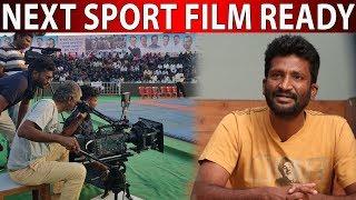 Next sport film ready