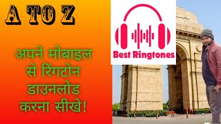 A to Z Ringtone Kaise Download Karen How To Download Ringtone All Ringtone Download Kaise Kare 2021
