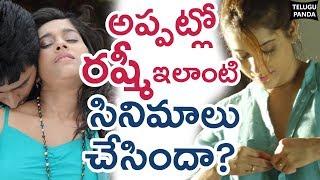 Rashmi Gautam Movies List Will SHOCK You!   Anchor Rashmi Gautam Movies   Telugu Panda