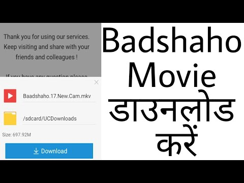 Download How to download Badshaho Full movie Full Hd