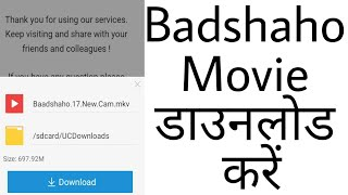 How to download Badshaho Full movie Full Hd