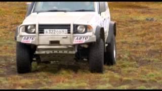 Автотуризм - Путешествие по Камчатке