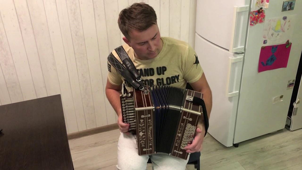 Страдания гармонь Конькова Д.И. С гармонью по жизни!