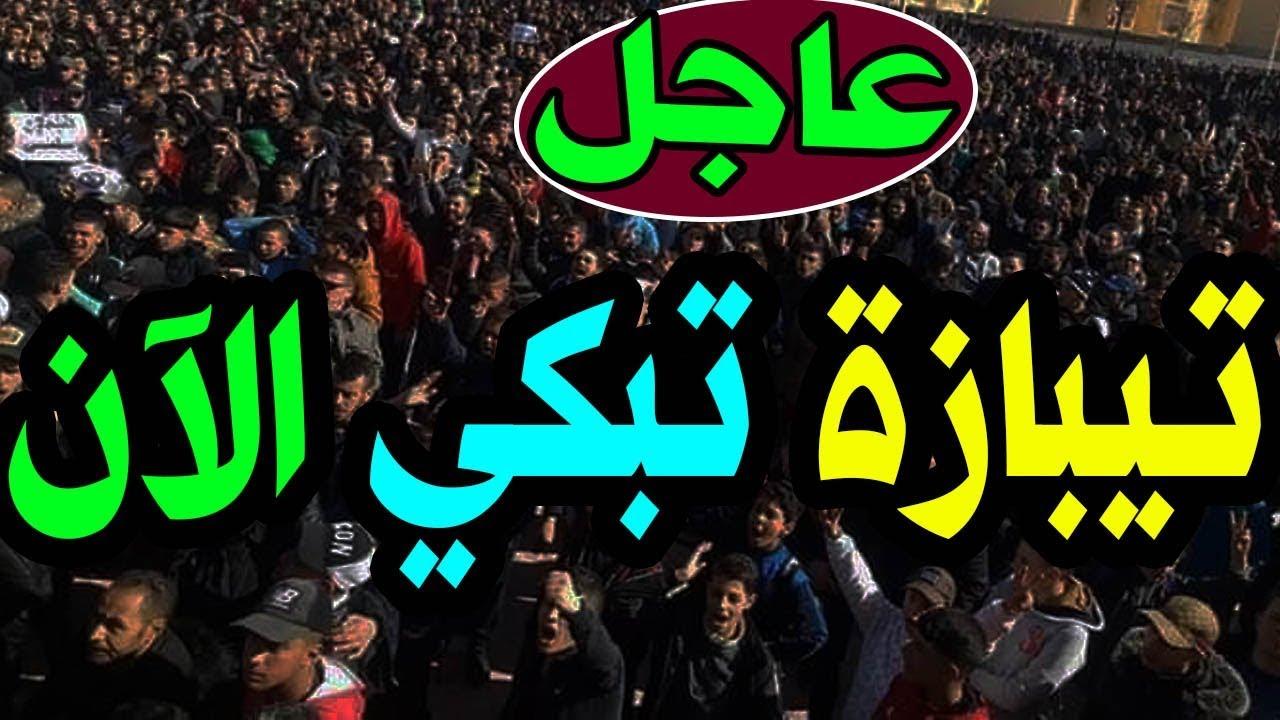 أخبار الجزائر اليوم : دوران حافلة في ولاية تيبازة لـ ...