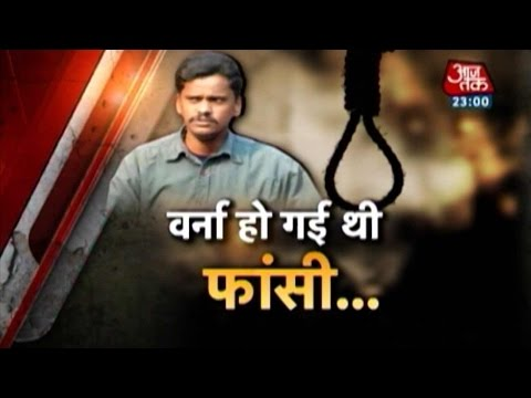Vaardat: Cannibal Surender Koli's execution stalled (PT-1)