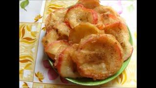 Десерт на скорую руку. Жареные яблоки в тесте.