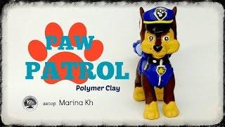 Как слепить фигурку Гончика из м/ф Щенячий патруль / Paw Patrol polymer clay tutorial