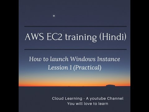 How to launch Windows Instance in AWS - Hindi