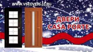Город дверей(, 2012-12-18T08:21:01.000Z)