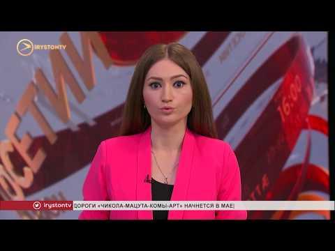 Во Владикавказе 1 и 9 мая будет временно ограничено движение транспорта