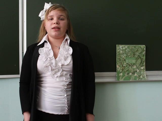 Анна Булина читает произведение «Детство» (Бунин Иван Алексеевич)
