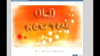 Как я рисую граффити вконтакте (видео 1) (Old new year)(Вот так я рисую граффити,это моё первое видео,подписывайтесь.! ссылка Вконтакте http://vkontakte.ru/spustilsya_s_nebes., 2012-01-13T14:32:13.000Z)