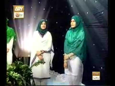 Naat -  Balaghal ula bi kamalihi by sadia kazmi and shagufta imran