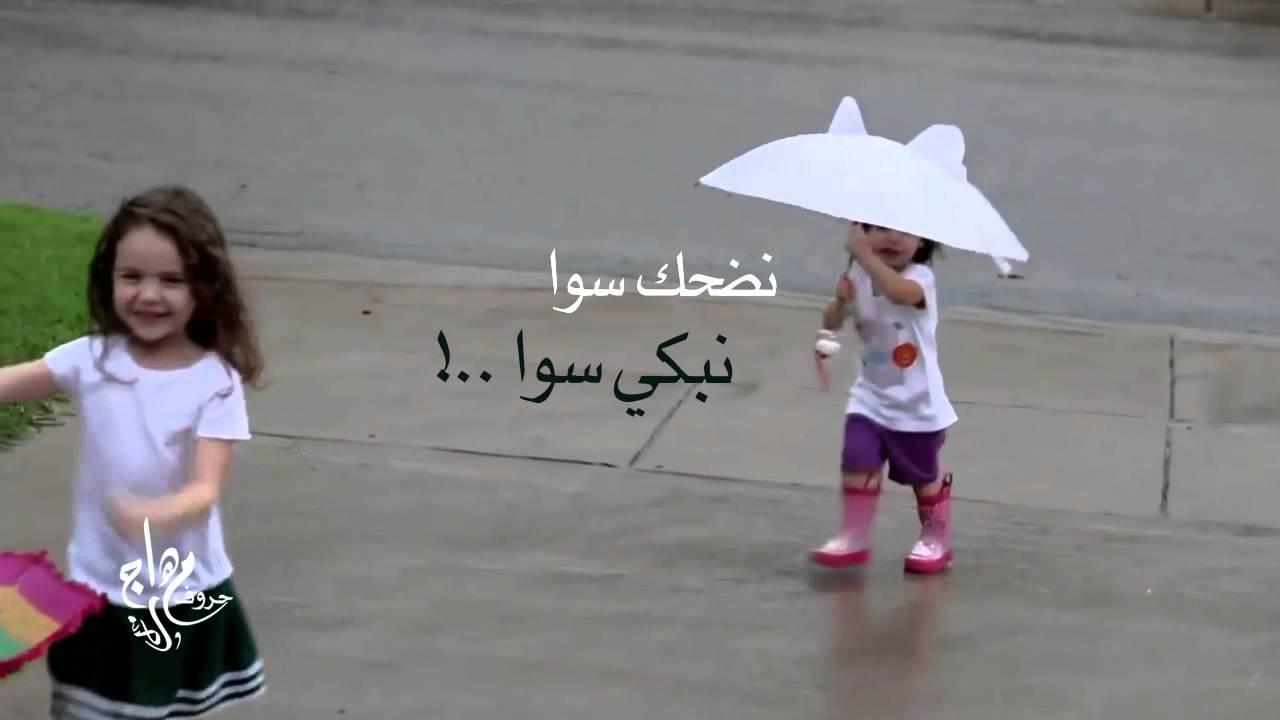 يا صاحبي حان الوداع كلمات راجح الحارثي اداء متسابقين زد رصيدك5 Hd Youtube