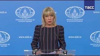 """Захарова: сотни погибших в Сирии россиян — это """"классическая дезинформация"""""""