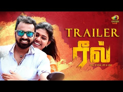 reel-tamil-movie-trailer-|-uday-raj-|-avantika-|-santhosh-chandran-|-munuswamy-|-2019