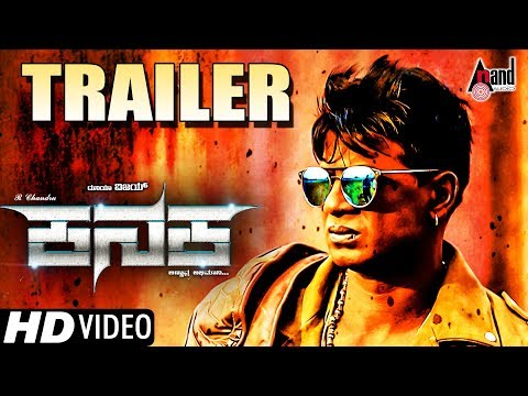 KANAKA | New Kannada HD Trailer 2017 | Duniya Vijay | Manvitha | Hari Priya  | R. Chandru