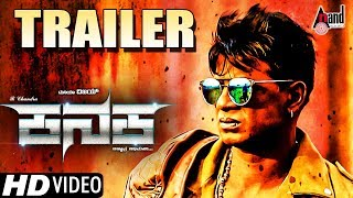 KANAKA | New Kannada HD Trailer 2017 | Duniya Vijay, Manvitha, Hari Priya, R. Chandr