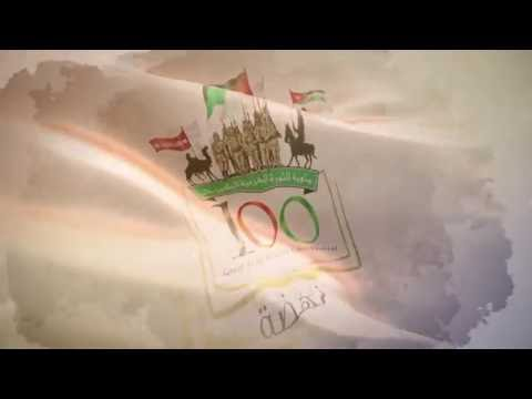History of the Great Arab revolt E05