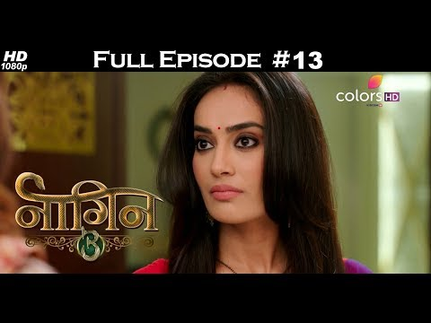 Naagin 3 - 14th July 2018 - नागिन 3 - Full Episode thumbnail