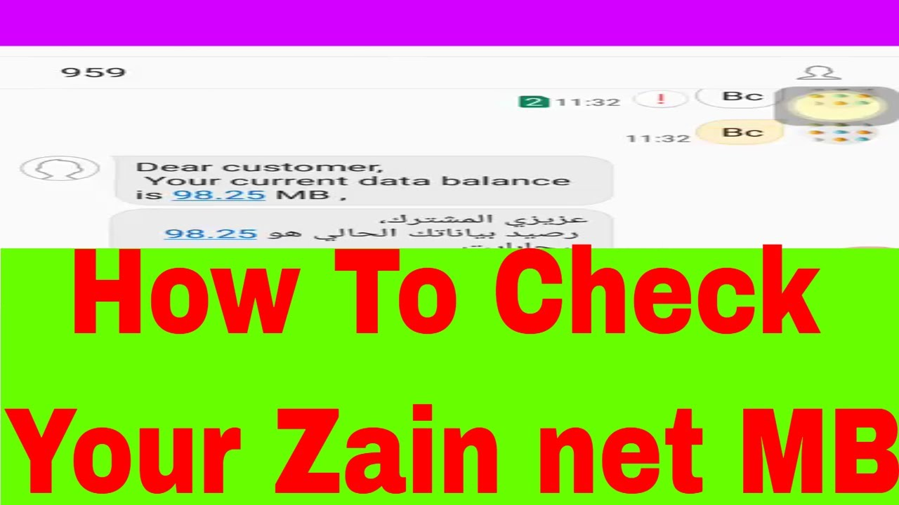 Internet MB Check - Zain Internet MB Check